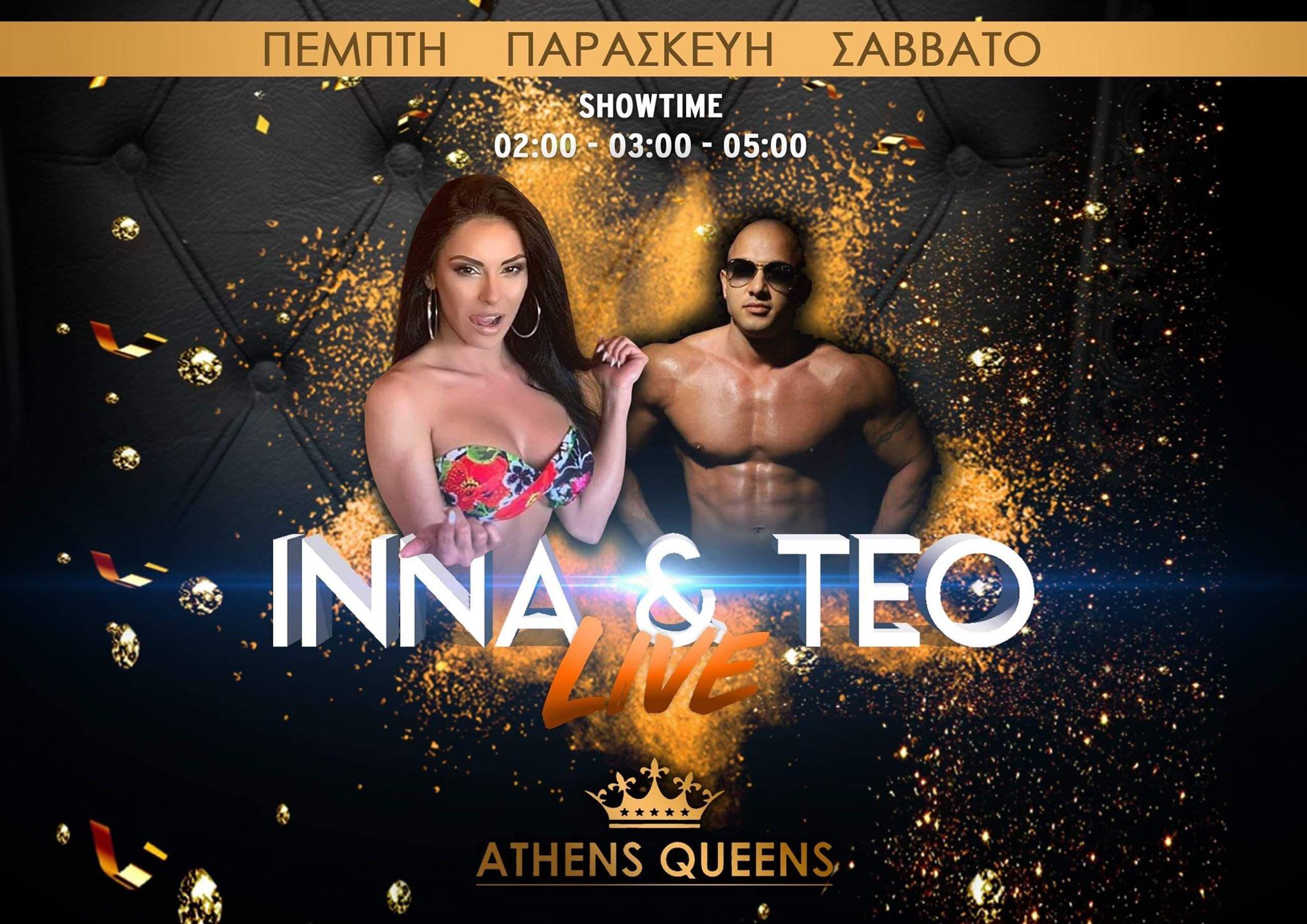 live sex show αθήνα